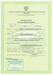 Лицензия на подземные воды