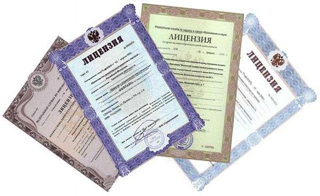 Помощь в оформлении лицензий