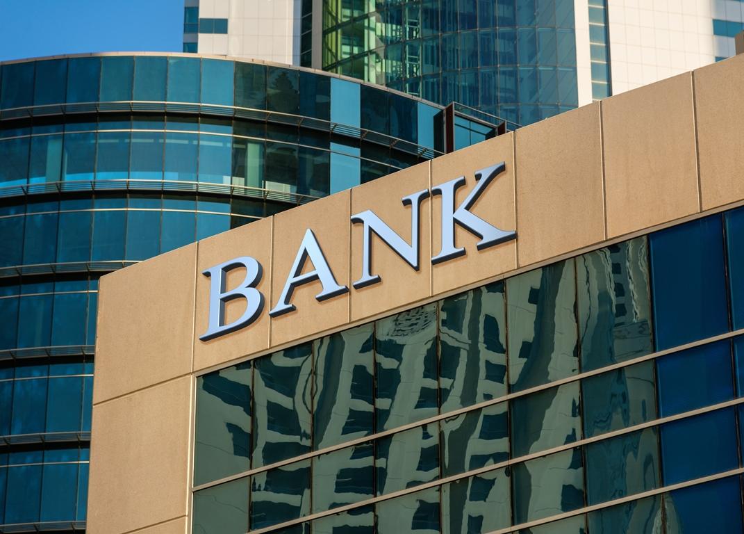 Оформление банковских гарантий на самых выгодных условиях!